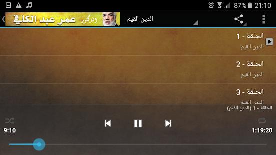 ???? - ??? ??? ?????? Mp3 screenshot