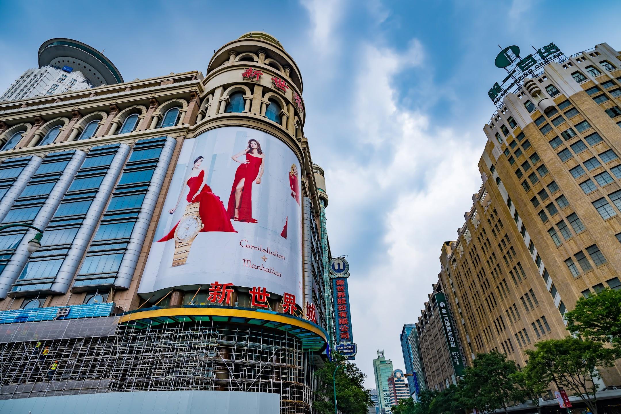 上海 新世界城(Shanghai New World)2