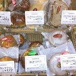 Japanese snacks in Tokyo, Tokyo, Japan