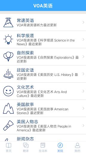 Screenshot for Chinese English Dictionary | Chinese Dictionary in Hong Kong Play Store
