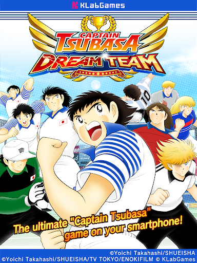 Captain Tsubasa: Dream Team 1.11.1 screenshots 8