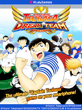 Captain Tsubasa: Dream Team APK screenshot thumbnail 8