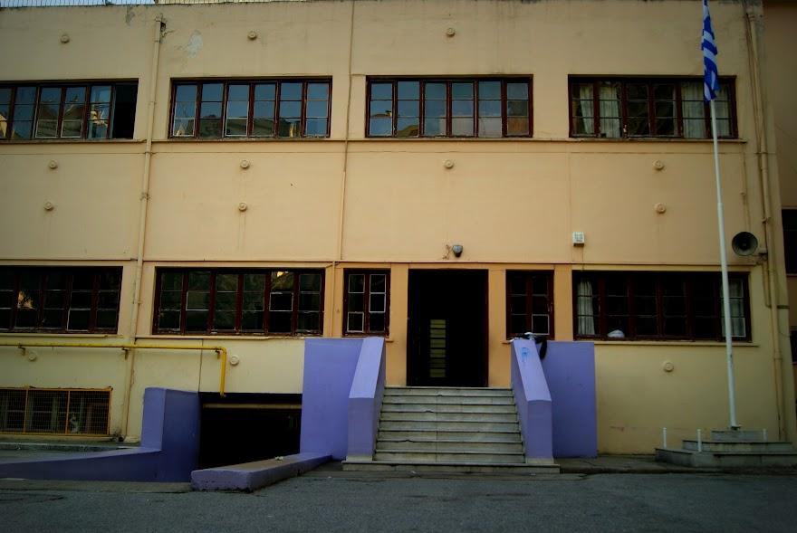 Το 2ο Γυμνάσιο μετατρέπεται σε… αναγνωστήριο