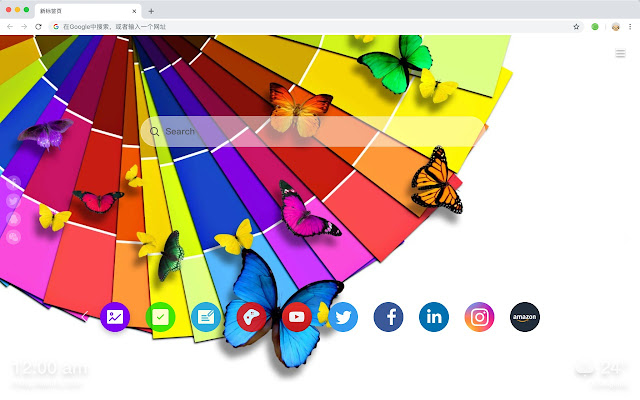 Rainbow HD Wallpapers New Tabs Themes