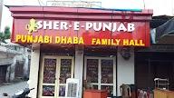 Sher-E- Punjab Punjabi Dhaba photo 2