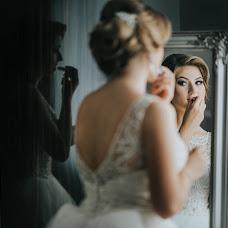 Wedding photographer Rafał Pyrdoł (RafalPyrdol). Photo of 31.10.2018