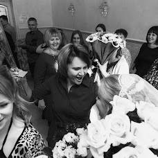 Svatební fotograf Danila Danilov (DanilaDanilov). Fotografie z 12.01.2018