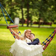 Wedding photographer Yuriy Chuprankov (chuprankov). Photo of 28.09.2016
