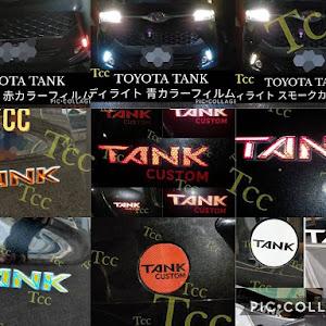 タンクカスタムのカスタム事例画像 Tcc shopさんの2021年10月18日19:19の投稿