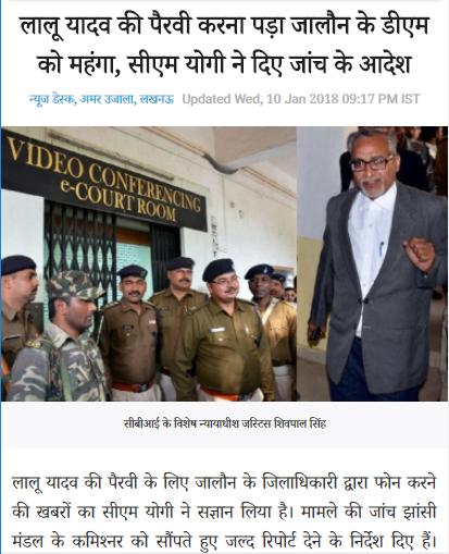 UP Hindi News 1.9.1 screenshots 2