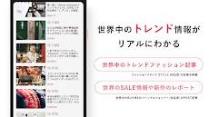 BUYMA(バイマ) - 海外ファッション通販アプリ 日本語であんしん取引 保証も充実のおすすめ画像5