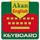Download Akan Keyboard For PC Windows and Mac
