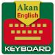 Download Akan Keyboard For PC Windows and Mac