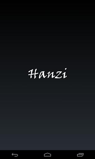 Hanzi Writing Free