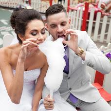Wedding photographer Diana Lutt (dianalutt). Photo of 30.09.2016