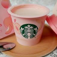 Starbucks統一星巴克(湯城門市)