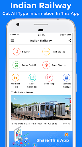 Train Seat Availability - Indian Railway for PC