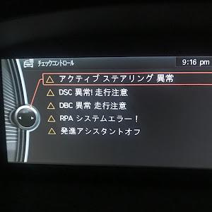 335i Cabriolet   E93 中期Mスポのカスタム事例画像 masa(🐬IRUKA CLUB🐬)さんの2018年08月02日21:33の投稿