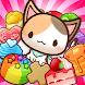 ねこパズル - かわいい猫のパズルゲーム無料(スリーマッチパズル)