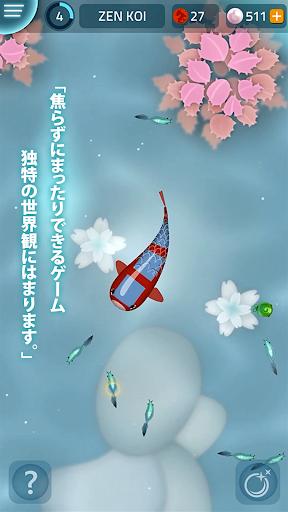 Zen Koi 禅の鯉 - 魚を交配&集めよう
