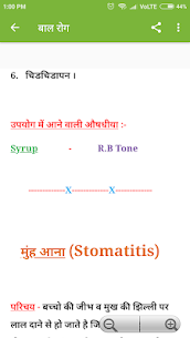 Medicine In Hindi App Download For Android 6