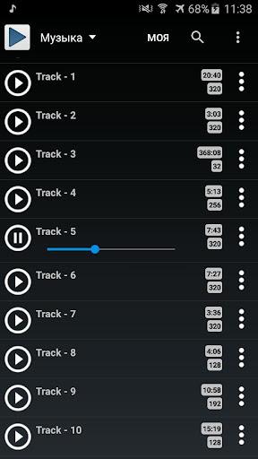 無料音楽 music download