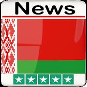 Новости Беларуси - Belarus News - Belarus Radio