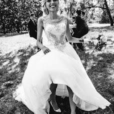 Wedding photographer Sasha Nikiforenko (NeKifir). Photo of 02.10.2016