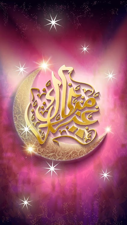 Allah Live Wallpaper Muslim Backgrounds Android Apps
