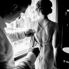 Wedding photographer Irina Kozyreva (Kozyreva). Photo of 16.08.2017