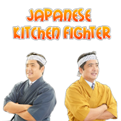 Japanese Kitchen Fighter