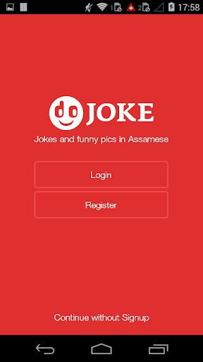 Assamese Jokes Funny Pics