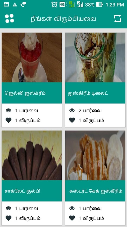 Easy Ice Cream Recipes Healthy Homemade Ice Cream- screenshot