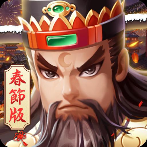 亂鬥英雄志-名將風雲錄