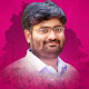 Thokala Srinivas Reddy for PC-Windows 7,8,10 and Mac