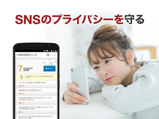 VirusBuster Mobile 10.1 PC u7528 5
