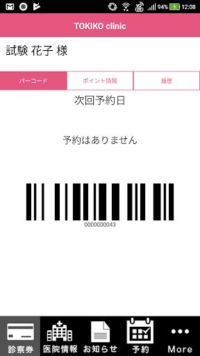 TOKIKO clinic 1.2.0 Windows u7528 2