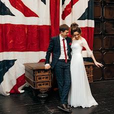Wedding photographer Natalya Orkina (nataliorkina). Photo of 08.11.2016