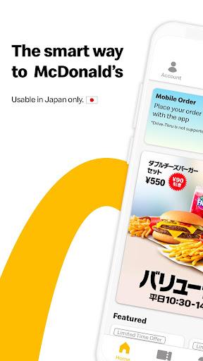 McDonald's Japan Apk 1