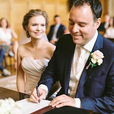 Fotógrafo de bodas Aleksey Yaskevich (duetfriday). Foto del 01.11.2017