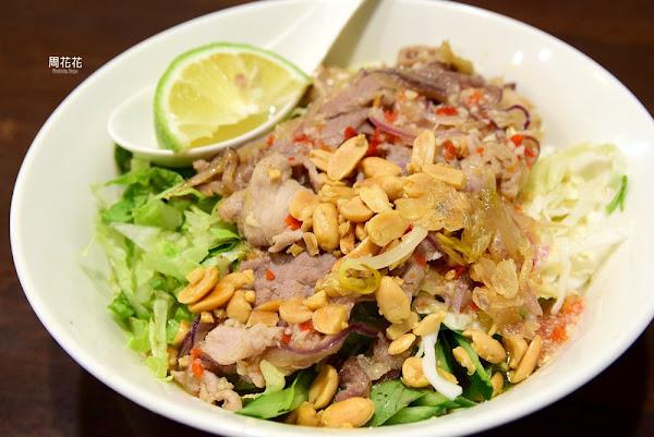 誠記越南麵食館 永康街美食推薦!歷久不衰的老字號名店