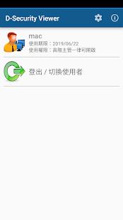 App D-Security Cloud Viewer APK for Windows Phone