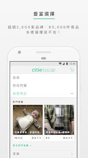 citiesocial - náhled