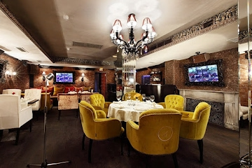 Ресторан Кадриль
