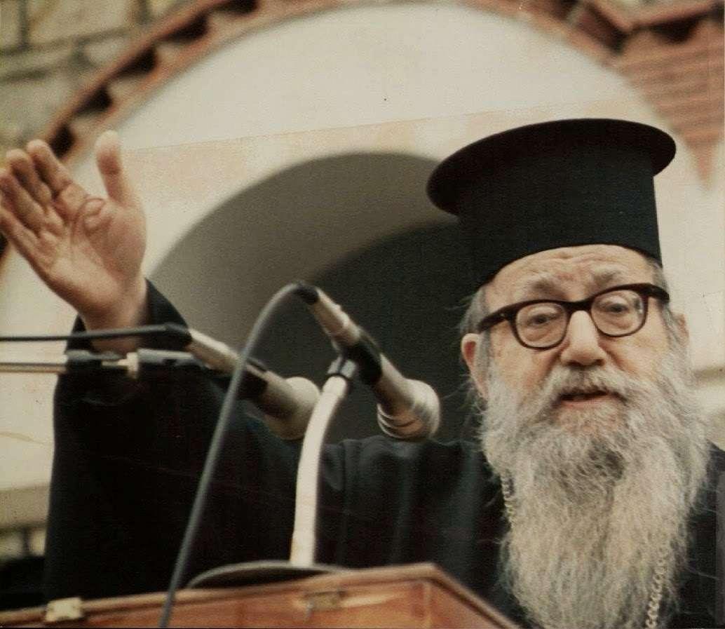 Αποτέλεσμα εικόνας για Επίσκοπος Αυγουστίνος Καντιώτης