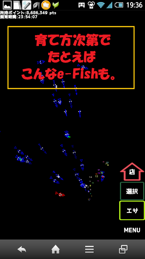 Electronic fish breeding kit android apps on google play for Fish breeding games