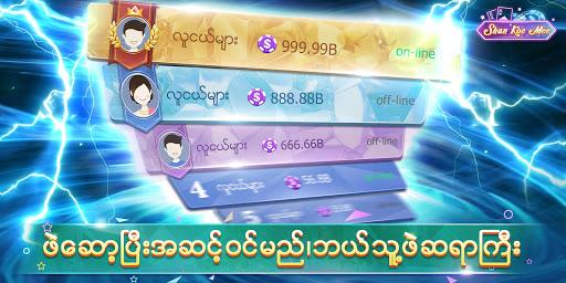 Shan Koe Mee - u1018u1030u1038u1080u1000u102eu1038u104au1031u101bu108au101bu103du1019u1039u1038u104au1021u1036u1005u102cu1010u1036u102fu1038u1031u1006u102cu1037u1014u100au1039u1038 android2mod screenshots 8