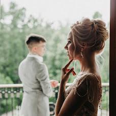 Wedding photographer Lidiya Sidorova (kroshkaliliboo). Photo of 07.09.2018