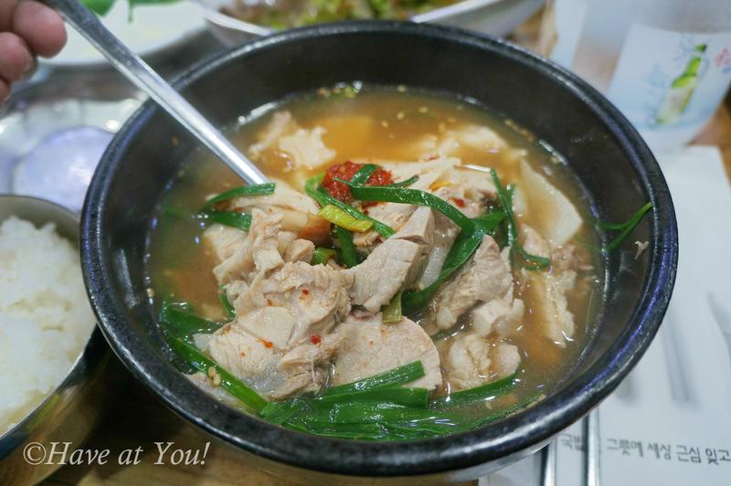 pork soup in Busan