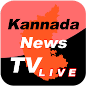 tv9 Public Kannada News Live
